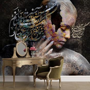 پوستر دیواری باغ و گلستانم آرزوست مدل BCW648-1