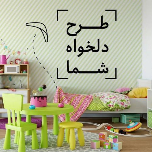 پوستر دیواری با عکس دلخواه شما-1